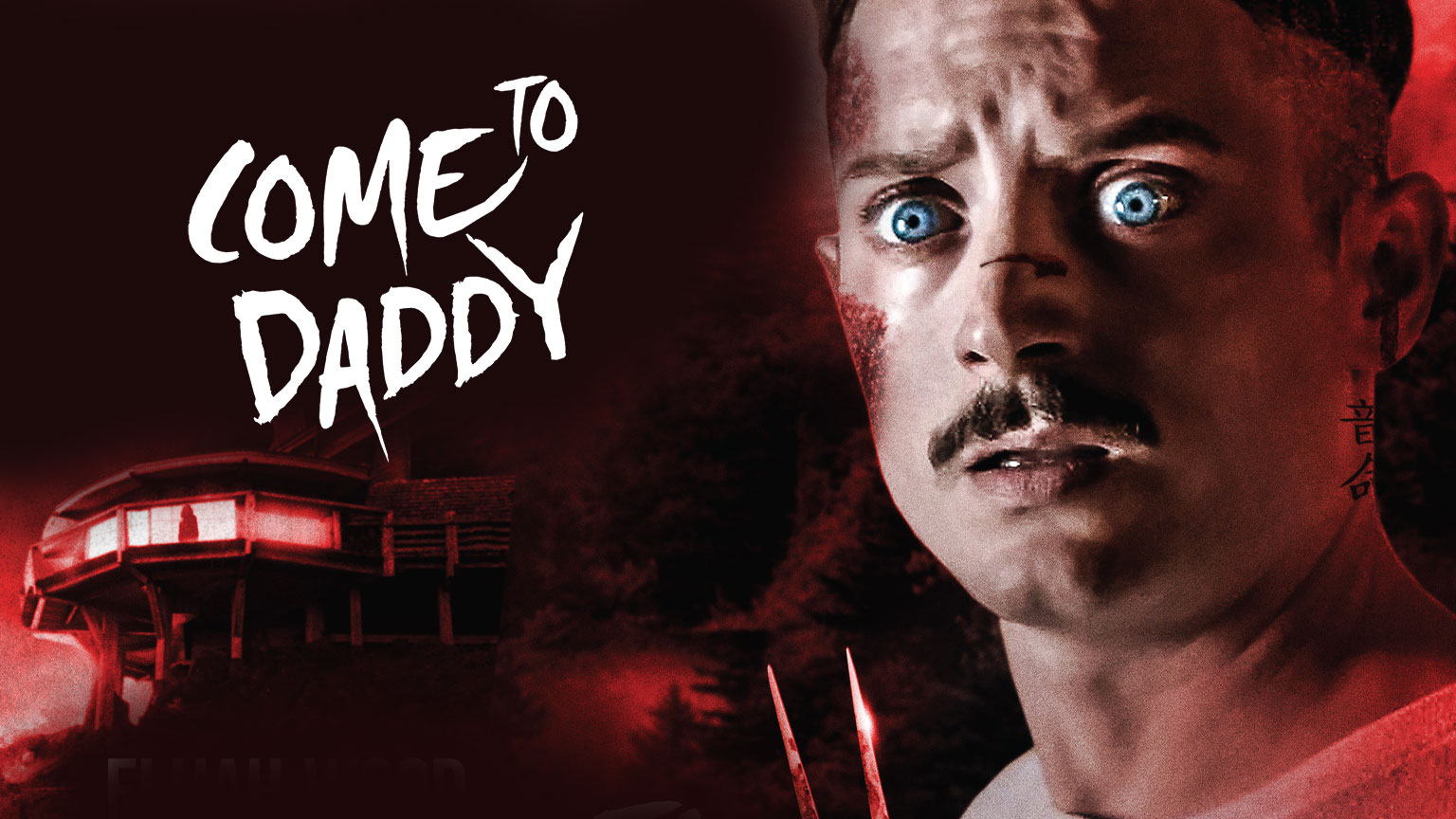 Come to Dady - Banner